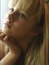 София Алешкина, 14 марта , Серпухов, id76136866