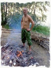 Владимир Кузнецов, 12 мая , Ульяновск, id76856478