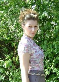 Мария Лебедева, 8 января 1996, Киев, id102765789