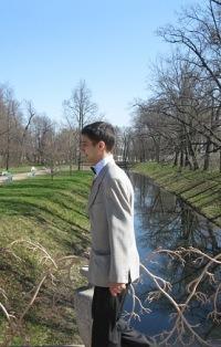Иван Тертеров