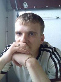 Александр Маслаков, 6 ноября 1988, Владивосток, id142957741