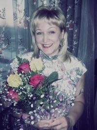 Светлана Шинкаренко, 19 мая 1990, Канск, id167292160