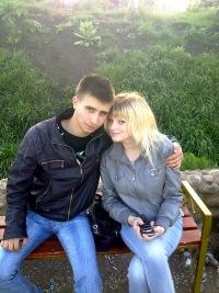Екатерина Сергеевна, 22 апреля 1993, Уфа, id17046460
