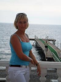 Татьяна Чемрова, 20 августа 1977, Москва, id22748749