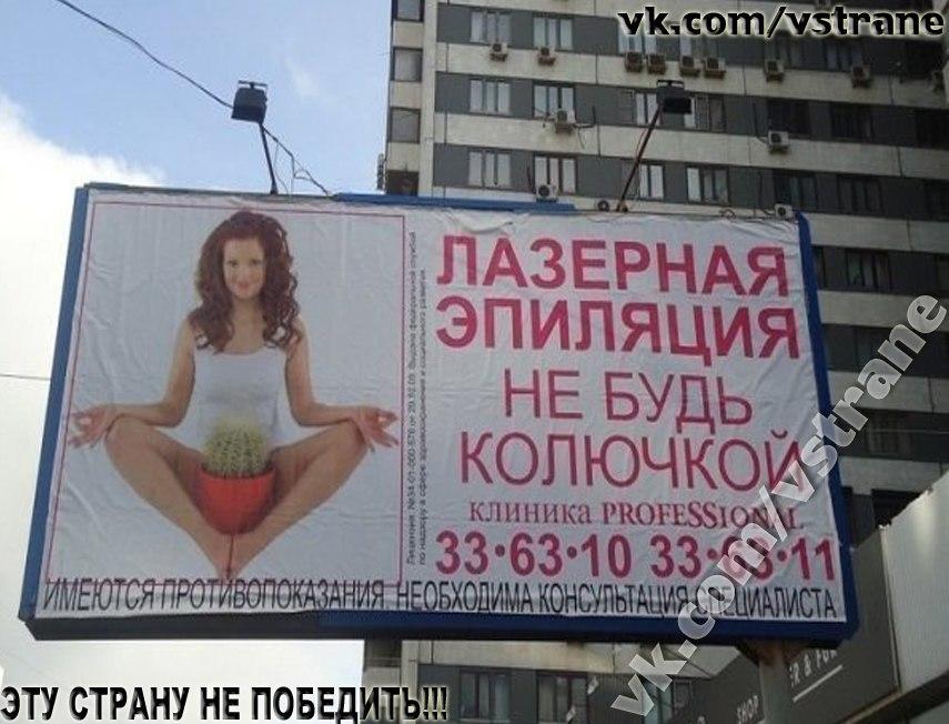 Беспрерывные посетители могли видать доля фото в рекламных маразмах и
