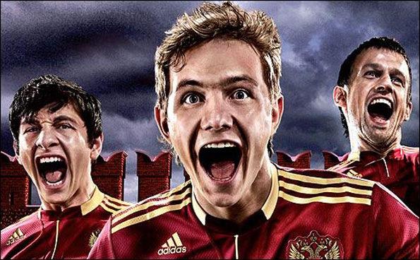 футбол чемпионат россии последний тур