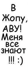 Веталь Дьяков, Мелитополь, id106341029