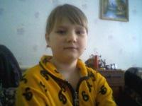 Ирина Федотова, 7 февраля 1986, Казань, id106665810
