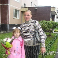 Анна Чекваскина, Зеленоград, id147212840