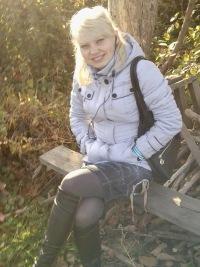 Марина Иваненко, 26 апреля 1991, Псков, id155480787