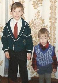 Даниил Чернявский, 16 февраля 1995, Екатеринбург, id42230099