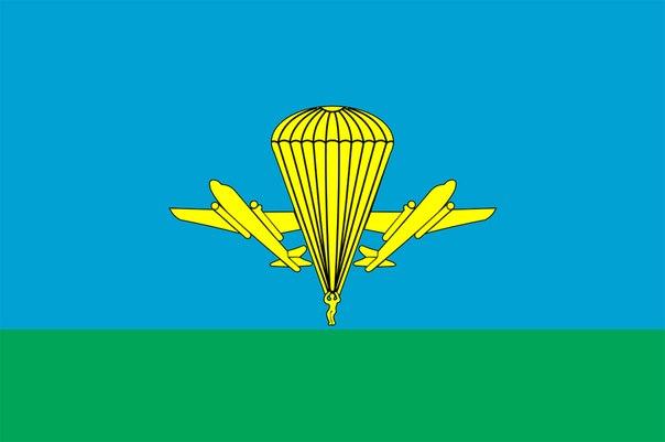 флаг ru