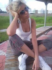 Кристина Юрьева, 1 мая , Казань, id114509472