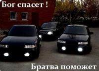 Dima Winston, 22 мая , Уфа, id142966695