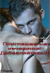 Дима Хоменок, 12 октября 1985, Одесса, id16065513