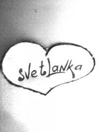 Svetlana Belova, 10 сентября , Барнаул, id51589282