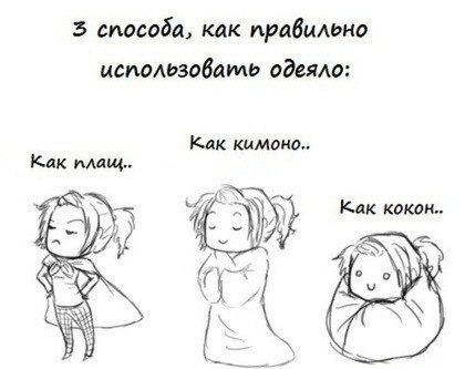Еріка Зайка | ВКонтакте