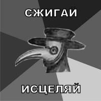 http://cs10855.userapi.com/g31249636/a_c7266c0c.jpg