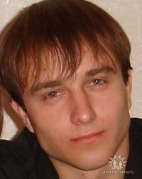 Дмитрий Дубров, 6 января 1985, Клецк, id100277418