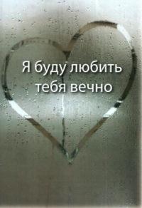Alex Вербицкий, 7 мая 1991, Киев, id109903541