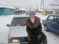 Наталья Русанова, 23 сентября 1990, Усть-Ишим, id127281348