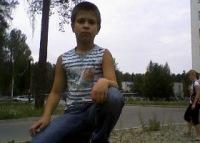Тимур Амишов