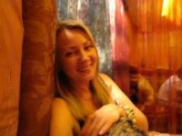 Наталья Гурковская, 23 июня , Хабаровск, id136359432