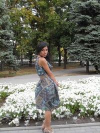 Нарина Бегларян, 30 марта 1990, id136481090
