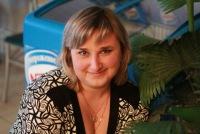 Екатерина Скалдина, 1 апреля 1983, Орел, id64074789