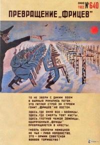 Степлер Подпольный, 3 июня 1988, Пинск, id94691659