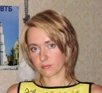 Natasha Vasilevich, 20 июля , Малоярославец, id117700432