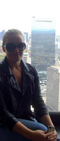 Анна Кучерявая, New York City