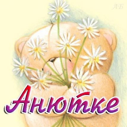 Поздравляем MoniKu с Днем Рождения!!! - Страница 4 X_2da6b74c