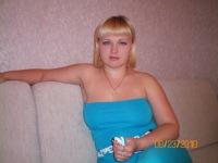 Ольга Белоногова(власова), 10 мая 1988, Тюмень, id111590256