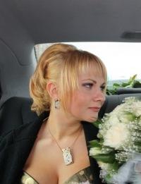 Ульяна Кондылева, Санкт-Петербург
