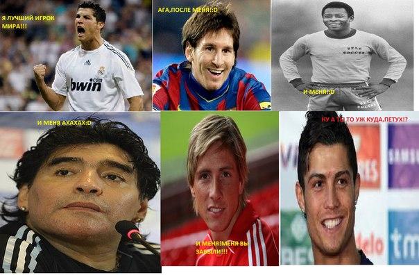 футбольные приколы картинки: