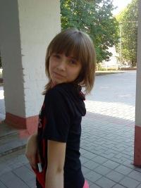 Настасья Пономарева, id107441520