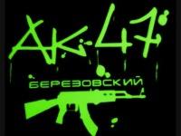 Dima Ivanov, 20 января 1993, Омск, id118954426