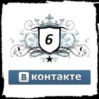 Денис Юманов, 19 января 1998, Донецк, id153982529