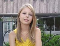 Юля Денисова, 3 марта 1998, Самара, id142941803