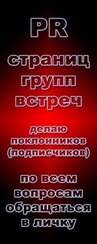 Степа Разин, 15 апреля 1995, Пермь, id147212871