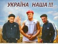 Nikola Rysych, 12 декабря 1994, Казань, id147413494