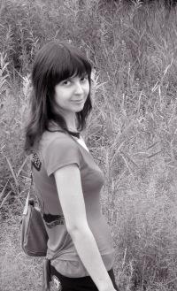 Mariya Golosova, Tyumen