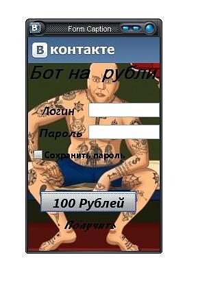 Богдан Ватолин |
