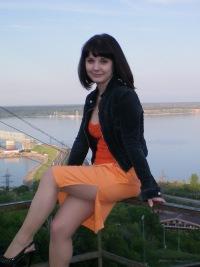 Alena Kuyanova, Ulyanovsk