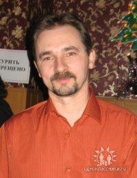 Александр Борисяк, 17 октября 1988, Тамбов, id5704101