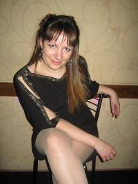 Ольга Ращупкина, 4 февраля , Барнаул, id151549633
