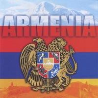 Armenian Boy, 1 апреля 1996, Днепропетровск, id152200780