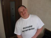 Дмитрий Глушков, 23 июня 1976, Бердск, id144820808