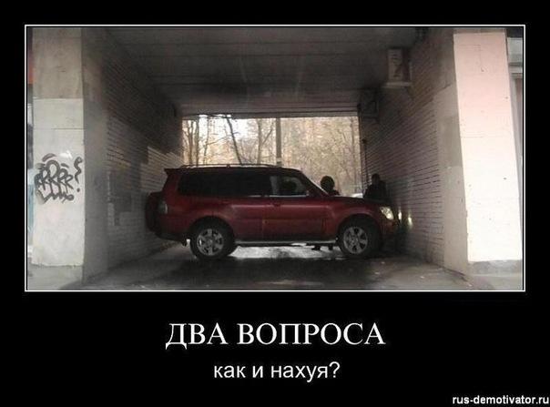 ДЕМОТИВАТОРЫ X_2201c063